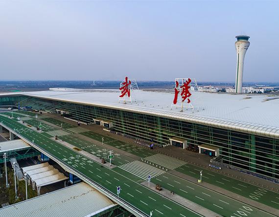 武汉天河机场交通中心